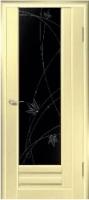 Дверь Галла шпонированная межкомнатная со стеклом 2, беленый дуб
